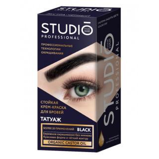 STUDIO PROFESSIONALY Комплект для окрашивания бровей черный  с эффектом татуажа, 20-30 мл