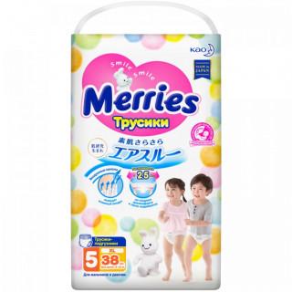 Merries подгузники-трусики, XL (12-22 кг), 38 шт Мерриес