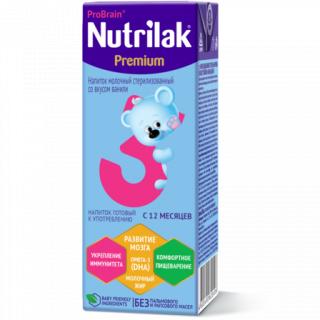 Nutrilak (Нутрилак) Премиум Молочная смесь 3, 12+ мес, 200 мл - ГОТОВАЯ СМЕСЬ